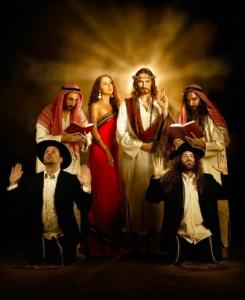 Bugüne kadar gördüğüm üç din bir arada en güzel iş: Orphane Land Albüm kapağı. Efsane gruptur.